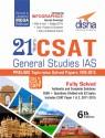 21 Years CSAT General Studies IAS Prelims Topic-wise Solved Papers (1995-2015) 6th Edition (English) 6 Edition price comparison at Flipkart, Amazon, Crossword, Uread, Bookadda, Landmark, Homeshop18