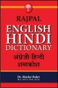 Rajpal English Hindi Dictionary (Hindi) (Hindi) Rajpal & Sons Edition price comparison at Flipkart, Amazon, Crossword, Uread, Bookadda, Landmark, Homeshop18