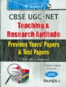 UGC JRF Teaching and Research Aptitude Paper price comparison at Flipkart, Amazon, Crossword, Uread, Bookadda, Landmark, Homeshop18
