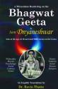 A Miraculous Rendering on the Bhagwat Geeta price comparison at Flipkart, Amazon, Crossword, Uread, Bookadda, Landmark, Homeshop18