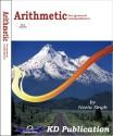 Arithmetic Volume-02 (English) price comparison at Flipkart, Amazon, Crossword, Uread, Bookadda, Landmark, Homeshop18