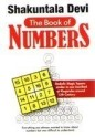 The Book Of Numbers Orient Paperbacks Edition price comparison at Flipkart, Amazon, Crossword, Uread, Bookadda, Landmark, Homeshop18