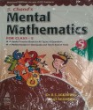 Mental Mathematics - 5 price comparison at Flipkart, Amazon, Crossword, Uread, Bookadda, Landmark, Homeshop18