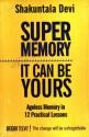Super Memory: It Can Be Yours price comparison at Flipkart, Amazon, Crossword, Uread, Bookadda, Landmark, Homeshop18