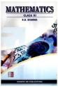 Mathematics For Class XI 5 Edition price comparison at Flipkart, Amazon, Crossword, Uread, Bookadda, Landmark, Homeshop18
