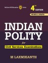 Indian Polity 4th Edition price comparison at Flipkart, Amazon, Crossword, Uread, Bookadda, Landmark, Homeshop18