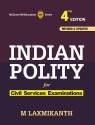 Indian Polity 4th Edition price comparison at Flipkart, Amazon, Crossword, Uread, Bookadda, Landmark, Homeshop18