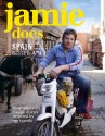 Jamie Does ... price comparison at Flipkart, Amazon, Crossword, Uread, Bookadda, Landmark, Homeshop18