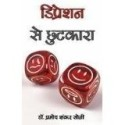 Depression Se Chhutkara (Hindi) price comparison at Flipkart, Amazon, Crossword, Uread, Bookadda, Landmark, Homeshop18