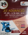 39 Years IIT-JEE Advanced + 15 yrs JEE Main Topic-wise Solved Paper Chemistry with Free ebook 12th Edition price comparison at Flipkart, Amazon, Crossword, Uread, Bookadda, Landmark, Homeshop18