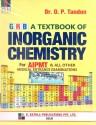 Textbook of Inorganic Chemistry For AIPMT & All Other Meducal Entrance Examination (English) 3rd  Edition price comparison at Flipkart, Amazon, Crossword, Uread, Bookadda, Landmark, Homeshop18