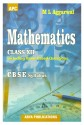 Mathematics Including Value Based Questions Class-XII (CBSE Syllabus) 6th Edition price comparison at Flipkart, Amazon, Crossword, Uread, Bookadda, Landmark, Homeshop18