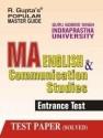 GGSIP MA, English and Communication Studies Entrance Exam Guide price comparison at Flipkart, Amazon, Crossword, Uread, Bookadda, Landmark, Homeshop18