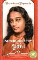 Autobiography Of A Yogi 01 Edition price comparison at Flipkart, Amazon, Crossword, Uread, Bookadda, Landmark, Homeshop18