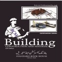 Building Construction and Materials (SI Units) 11th Edition 11th Edition price comparison at Flipkart, Amazon, Crossword, Uread, Bookadda, Landmark, Homeshop18
