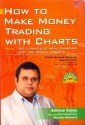 How to Make Money Trading with Charts Vision Books Edition price comparison at Flipkart, Amazon, Crossword, Uread, Bookadda, Landmark, Homeshop18