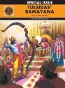 Tulsidas Ramayana price comparison at Flipkart, Amazon, Crossword, Uread, Bookadda, Landmark, Homeshop18