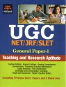 UGC NET/JRF/SLET: Teaching And Research Aptitude (General Paper - I) 1st Edition price comparison at Flipkart, Amazon, Crossword, Uread, Bookadda, Landmark, Homeshop18