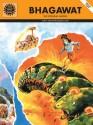Bhagawat: The Krishna Avatar price comparison at Flipkart, Amazon, Crossword, Uread, Bookadda, Landmark, Homeshop18
