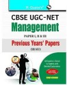 UGC-NET Management Previous Papers Solved 1st Edition price comparison at Flipkart, Amazon, Crossword, Uread, Bookadda, Landmark, Homeshop18