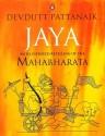 Jaya: An Illustrated Retelling of the Mahabharata price comparison at Flipkart, Amazon, Crossword, Uread, Bookadda, Landmark, Homeshop18