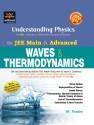 Understanding Physics for JEE Main & Advanced Waves & Thermodynamics price comparison at Flipkart, Amazon, Crossword, Uread, Bookadda, Landmark, Homeshop18