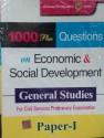 1000 Plus Questions on Economic & Social Development 1st Edition price comparison at Flipkart, Amazon, Crossword, Uread, Bookadda, Landmark, Homeshop18