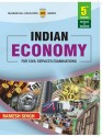 Indian Economy : For Civil Services Examinations 5th Edition price comparison at Flipkart, Amazon, Crossword, Uread, Bookadda, Landmark, Homeshop18