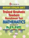 NVS TGT Navodaya Vidyalaya Samiti Trained Graduate Teachers Recruitment Test Mathematics (Paper - ii) price comparison at Flipkart, Amazon, Crossword, Uread, Bookadda, Landmark, Homeshop18