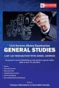 Last Lap Preparation For General Studies Mains price comparison at Flipkart, Amazon, Crossword, Uread, Bookadda, Landmark, Homeshop18