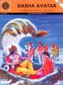 Dasha Avatar: The Ten Incarnations of Lord Vishnu price comparison at Flipkart, Amazon, Crossword, Uread, Bookadda, Landmark, Homeshop18