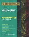 All in one Mathematics CBSE Class X - 10 2018 Edition price comparison at Flipkart, Amazon, Crossword, Uread, Bookadda, Landmark, Homeshop18