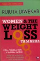 Women And The Weight Loss Tamasha price comparison at Flipkart, Amazon, Crossword, Uread, Bookadda, Landmark, Homeshop18