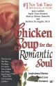 Chicken Soup For The Romantic Soul price comparison at Flipkart, Amazon, Crossword, Uread, Bookadda, Landmark, Homeshop18
