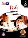 Full Marks Hindi Course A Class 9 (Hindi) price comparison at Flipkart, Amazon, Crossword, Uread, Bookadda, Landmark, Homeshop18