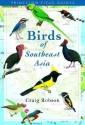 Birds of Southeast Asia price comparison at Flipkart, Amazon, Crossword, Uread, Bookadda, Landmark, Homeshop18