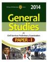 General Studies for Civil Services Preliminary Examination Paper - 1 (2014) 1st Edition price comparison at Flipkart, Amazon, Crossword, Uread, Bookadda, Landmark, Homeshop18
