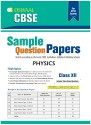 CBSE Sample Question Papers - Physics price comparison at Flipkart, Amazon, Crossword, Uread, Bookadda, Landmark, Homeshop18