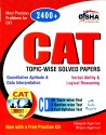 CAT Topic-Wise Solved Papers (With CD) price comparison at Flipkart, Amazon, Crossword, Uread, Bookadda, Landmark, Homeshop18