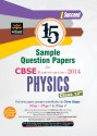 CBSE Examination 2014 - Physics : 15 Sample Question Papers (Class 12th) (English) 2nd Edition price comparison at Flipkart, Amazon, Crossword, Uread, Bookadda, Landmark, Homeshop18