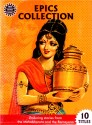 Epics Collection price comparison at Flipkart, Amazon, Crossword, Uread, Bookadda, Landmark, Homeshop18
