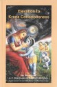 Elevation to Krsna Consciousness price comparison at Flipkart, Amazon, Crossword, Uread, Bookadda, Landmark, Homeshop18