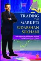 Trading The Markets price comparison at Flipkart, Amazon, Crossword, Uread, Bookadda, Landmark, Homeshop18