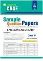 Oswaal CBSE Sample Question Papers For Class 12 Enterprenuership price comparison at Flipkart, Amazon, Crossword, Uread, Bookadda, Landmark, Homeshop18