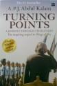 Turning Points: A Journey Through Challenges price comparison at Flipkart, Amazon, Crossword, Uread, Bookadda, Landmark, Homeshop18