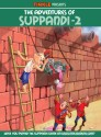 The Adventures of Suppandi - 2 price comparison at Flipkart, Amazon, Crossword, Uread, Bookadda, Landmark, Homeshop18