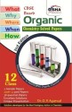 What, Why, Where, When & How of Organic Chemistry CBSE Board Class 12 (2008 - 14 Solved Papers + Sample Papers) 2nd Edition price comparison at Flipkart, Amazon, Crossword, Uread, Bookadda, Landmark, Homeshop18