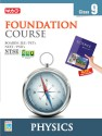 NTSE National Talent Search Exam Foundation Course: Physics (Class - 9) price comparison at Flipkart, Amazon, Crossword, Uread, Bookadda, Landmark, Homeshop18