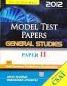 Model Test Papers General Studies (Paper II) 1st Edition price comparison at Flipkart, Amazon, Crossword, Uread, Bookadda, Landmark, Homeshop18