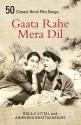 Gaata Rahe Mera Dil 50 Classic Hindi Film Songs (English) price comparison at Flipkart, Amazon, Crossword, Uread, Bookadda, Landmark, Homeshop18